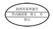 日本-SRE-认证